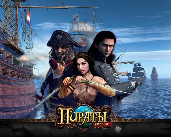 igra-plennitsa-pirata